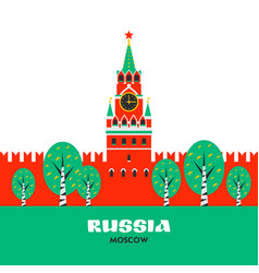 Moscow kremlin spasskaya tower of the kremlin on vector