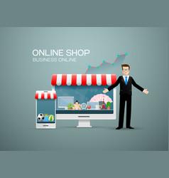 online shop business online vector image