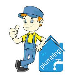 plumber to repair vector image