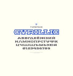 geometric slab serif font in sport style vector image
