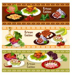 Korean cuisine food banner for asian restaurant vector