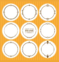 round frames set design element vector image