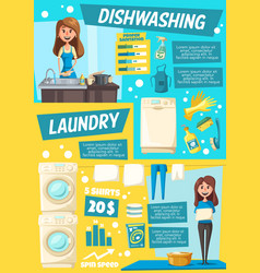 laundry and dish washing home service vector image