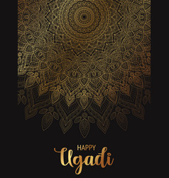 happy ugadi template greeting card for holiday vector image