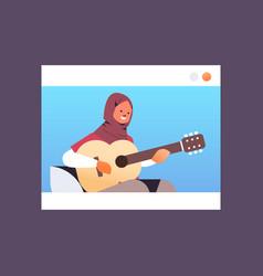 Arab woman playing guitar in web browser window vector