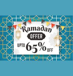ramadan kareem sale with lantern vector image