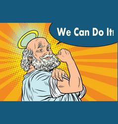 Mythical god we can do it vector