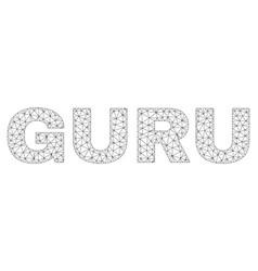 Polygonal wire frame guru text label vector