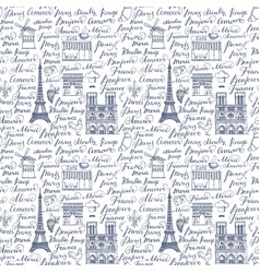 hand drawn the paris seamless background vector image