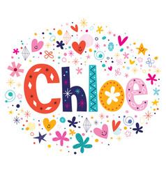 Chloe female name decorative lettering type design vector