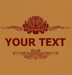 Kalamakara Text Decoration1 vector image