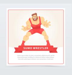 Sumo wrestler banner cartoon element vector