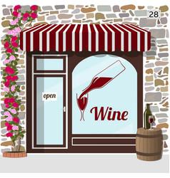 wine shop building vector image