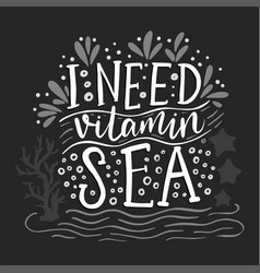 i need vitamin sea vector image