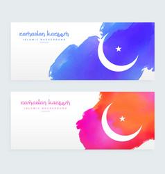 Colorful paint style ramadan kareem banners vector