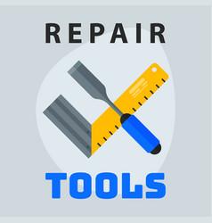 repair tools ruler screwdriver icon creative vector image vector image