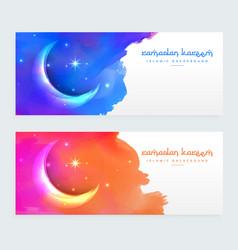 Creative moon design islamic banners vector