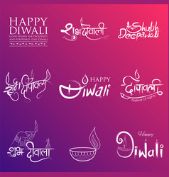 Typography calligraphy on diwali holiday vector