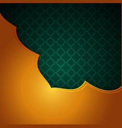 Abstract moroccan texture can be used the vector