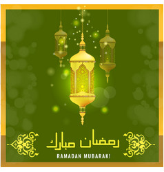 ramadan mubarak with intricate vector image