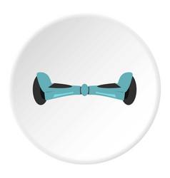 Gyroscooter icon circle vector
