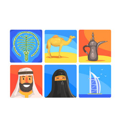united arab emirates symbols set people in vector image
