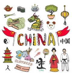 China hand drawn doodle icons collection vector image vector image