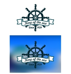 Nautical or marine vintage banner vector image