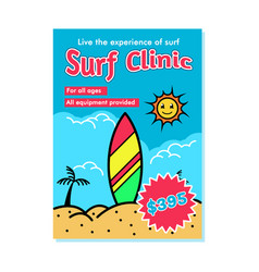 surf clinic recruitment poster vector image