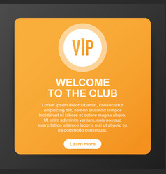 Vip club party premium invitation card poster vector