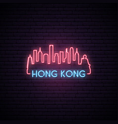 concept neon skyline of hong kong city bright vector image