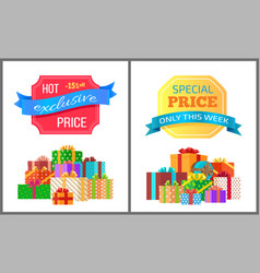 Exclusive hot price best offer only week special vector