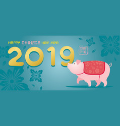 pig character chinese new year 2019 blue vector image