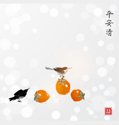 two little birds and persimmon fruits on white vector image