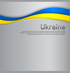 Cover banner in state colors of ukraine abstract vector