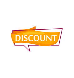 marketing speech bubble with discount phrase vector image