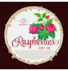 Raspberry Jam Label template design vector image