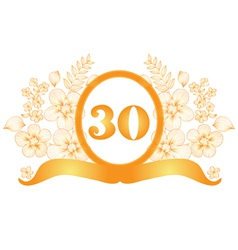 30th anniversary banner vector