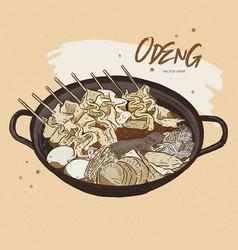 Asian food fish cake korean food odeng vector