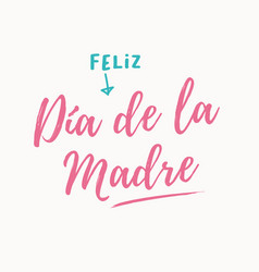 mothers-day-card-spanish-version vector image