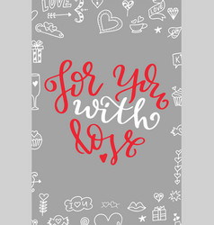 valentine day poster hand drawn poster or card vector image