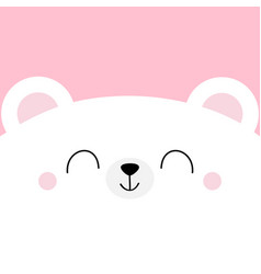 White bear head face square icon pet baprint vector