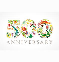 500 anniversary folk logo vector