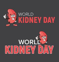 world kidney day cartoon human body health organ vector image