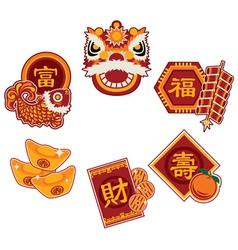 Luner new year lion with fai chun ingot vector