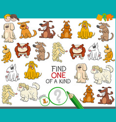 One of a kind game with dogs vector