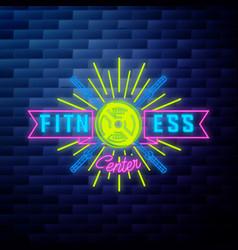 vintage fitness gym emblem vector image