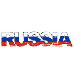 word russia with russian flag under it distressed vector image
