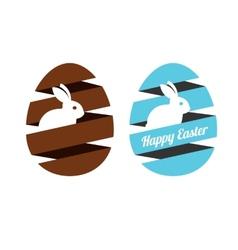 Easter egg ribbon vector image