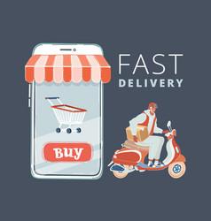 e-commerce man ride vector image